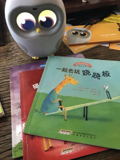 物灵(Ling)卢卡Luka猫头鹰绘本阅读机器人 绘本故事阅读 伴读早教教育 亲子互动 儿童智能机器人 晒单图