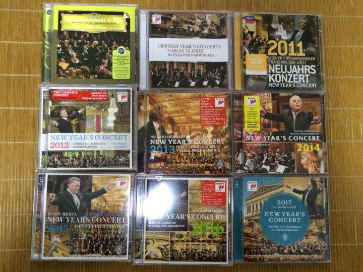 进口CD SONY 弗朗兹·威尔瑟-莫斯特指挥维也纳爱乐乐团:2013年维也纳新年音乐会(2CD) 晒单图