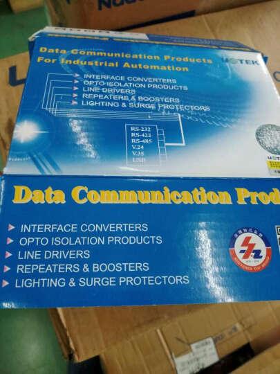 宇泰高科(utek) 无源RS232转RS485转换器转接头通信协议通用串口UT-201B 晒单图