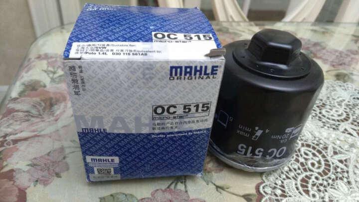 马勒机油滤清器机油格机滤芯01 OC515 进口大众高尔夫V(1K1 5)03-09款1.4L 晒单图