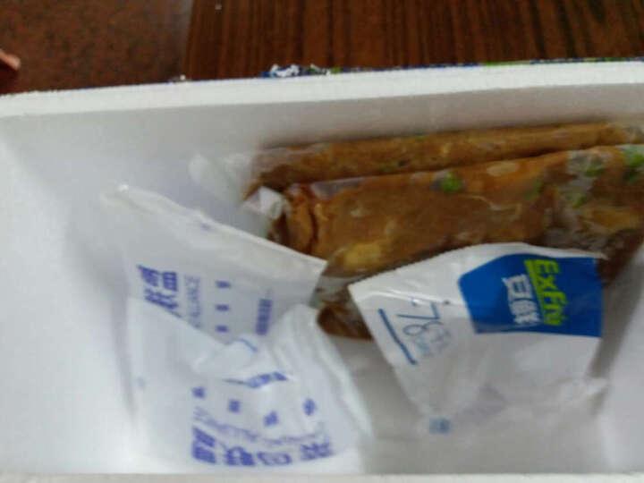 新雅速冻菠萝鸭片500g上海特产调味半成品方便菜肴料理菜包鸭肉 晒单图
