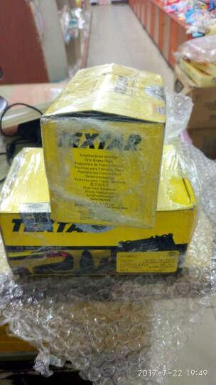 泰明顿(TEXTAR)制动刹车片刹车皮 后刹车片 现代伊兰特 1.6/1.8 03款以后 晒单图