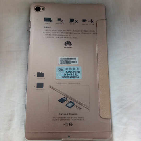华为揽阅M2-803L 64G 8.0英寸安卓平板电脑大屏手机移动联通4G通话 M2-803L-64G通话版 晒单图