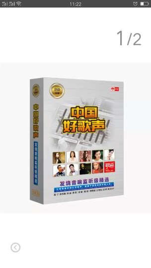 中国好歌声套装(10CD) 晒单图