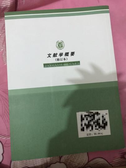 普通高等教育十一五国家规划教材:中国古代文学史长编2 晒单图