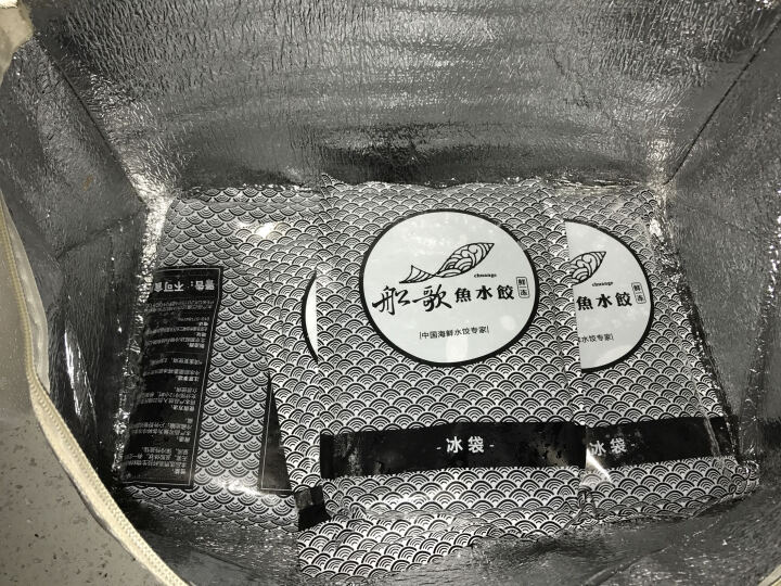 船歌鱼水饺  鲅鱼水饺礼盒 1720g 青岛特色手工海鲜速冻饺子 鲅鱼饺子 晒单图