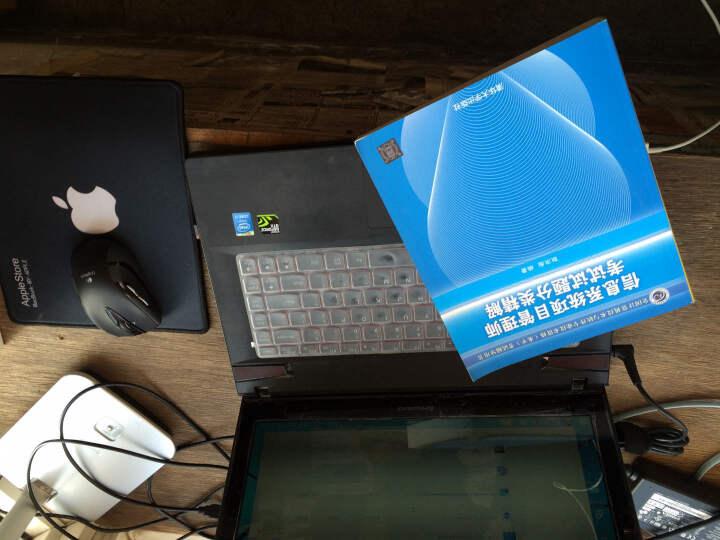 全国计算机技术与软件专业技术资格(水平)考试辅导用书:信息系统项目管理师考试试题分类精解 晒单图