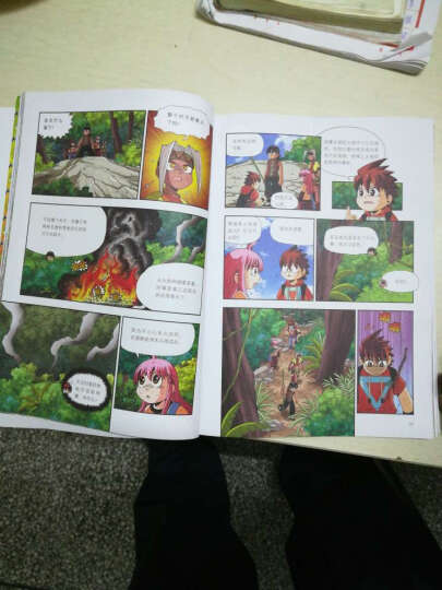 我的第一本科学漫画书·热带雨林历险记10:冲出螳螂谷 晒单图
