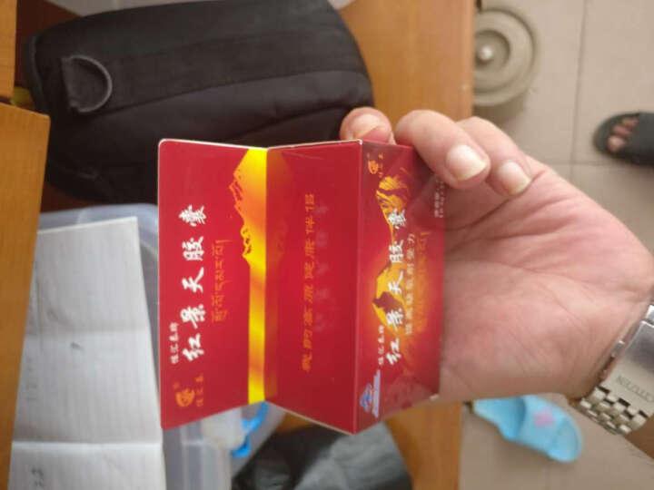 佳汇泰牌西洋参红景天胶囊 30粒/盒*1盒 晒单图