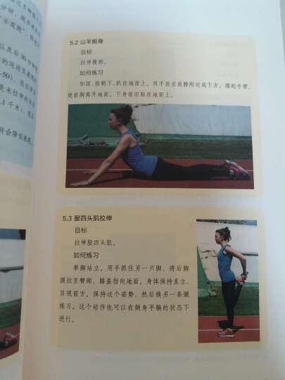 跑步力 : 避免受伤、跑得更快更持久的训练计划 晒单图