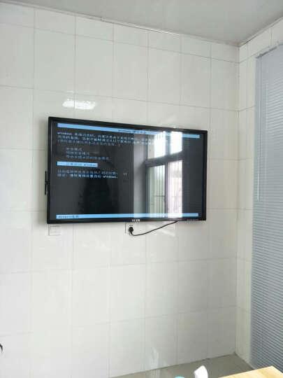 YCZX 教学一体机会议触摸屏电视电脑电子白板多媒体触摸一体机壁挂幼儿园商显触控机广告机 86英寸触摸一体机 i5/4G/120G固态 晒单图