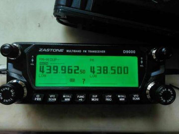 ZASTONE 即时通D9000车载对讲机民用户外50公里大功率自驾游车台中继台 车载电台 中文版 吸盘天线套餐 晒单图