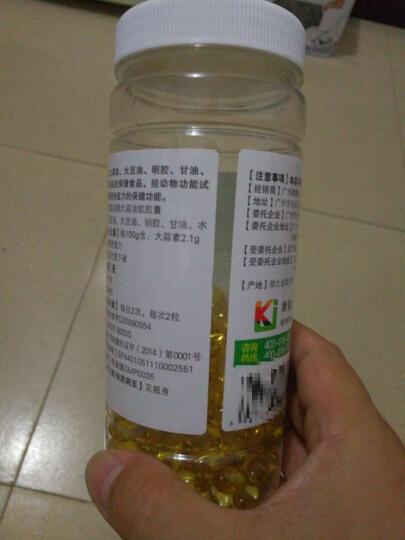 佳莱福大蒜素 大蒜精油软胶囊500粒 大瓶装 125天服用量 大蒜精片增强免疫力 晒单图
