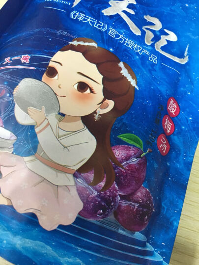 固本堂 酸梅汤原料包120g乌梅山楂陈皮乌梅汤自制饮 6袋 晒单图