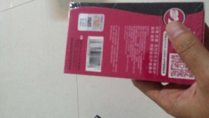 倍力乐 避孕套 女用情趣安全套 超薄手指套LES精致版16只+芦荟滋养10只+薄荷清凉10只(新老包装交替) 晒单图