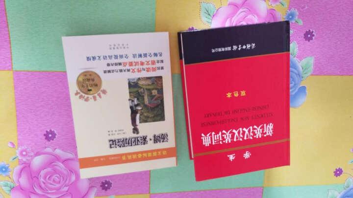 学生新英汉汉英大词典【双色本】学生英语工具书 汉英英汉双解字典 晒单图