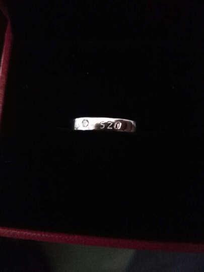 H.w.L珠宝 钻戒白18K金钻石戒指情侣对戒/情人节礼物 数字520 1314对戒/女戒 男款 晒单图