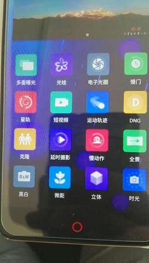努比亚(nubia)Z17mini 极光蓝 4GB+64GB 全网通 移动联通电信4G手机 双卡双待 晒单图