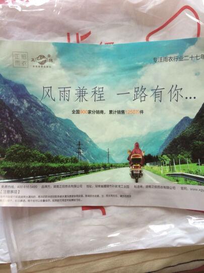 正招(kendo)户外骑行成人自行车雨衣男女式单人雨披加大加厚 Z-1玫红色3XL 晒单图
