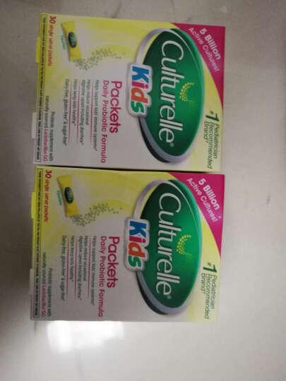 Culturelle 康萃乐  儿童益生菌 儿童益生菌补充粉 30袋 调理肠胃 晒单图
