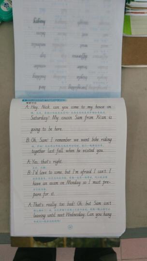 2016秋八年级上写字同步练习册(语文版) 晒单图