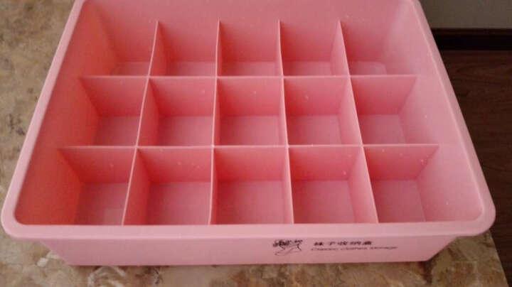 【2套9折】硕源 内衣收纳盒三件套 加厚塑料整理盒文胸内裤袜子储物箱分类收纳组合 粉色 带三盖 晒单图