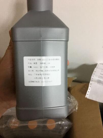 安索(AMSOIL)欧规环保型润滑油 汽车机油 AFL1G 全合成 SN级5W-40 3.78L 晒单图