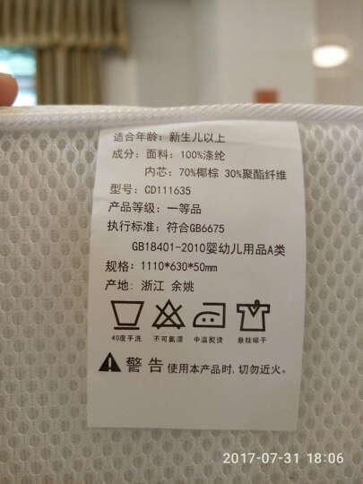 弗贝思婴儿床垫天然椰棕宝宝儿童3D棉可拆洗椰摩丝 家居床品 140*70  5CM针织棉白色床垫 晒单图