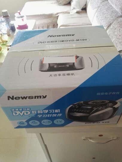 纽曼(Newsmy)DVD-M100状元版蓝色 英语学习机CD机磁带复读录音机卡带机DVD播放机胎教机收录机教学机U盘插卡 晒单图