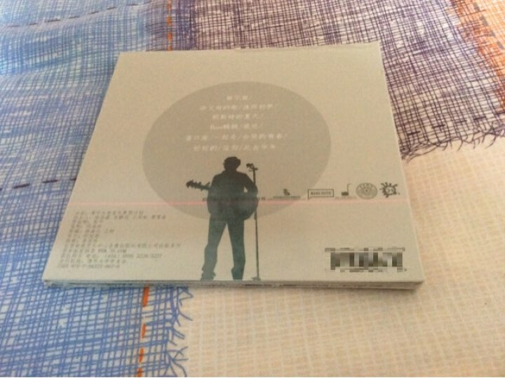 刘晓光:清华大学刘晓光第一张创作专辑《晓光》(CD)(京东专卖) 晒单图
