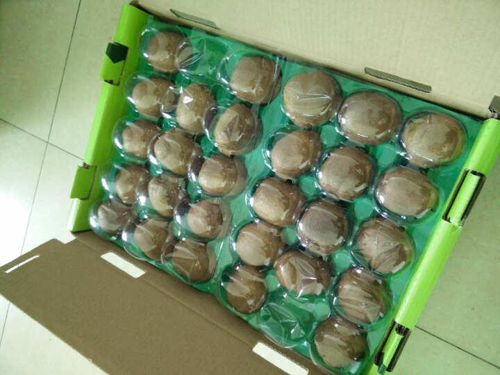 天霖 江山徐香猕猴桃  礼盒30个装 约6斤 单果约100g 奇异果 晒单图