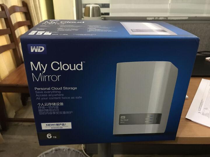 西数WD My Cloud Mirror网络3.5双盘云存储网络存储移桌面存储阵列云服务器 浅灰色 8TB 晒单图