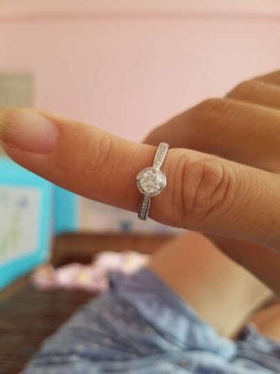 恒久之星(FOREVERTAR) 一钻三证GIA裸钻30分50分一克拉钻石裸钻戒求订结婚戒 定制专拍 定金付好余款 才能发货 晒单图
