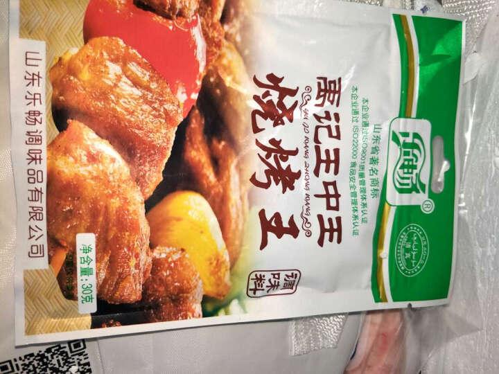 福美优选 内蒙古羊肉串 800g 约40串 草饲 整肉原切 非腌制 烧烤食材 顺丰免邮 晒单图