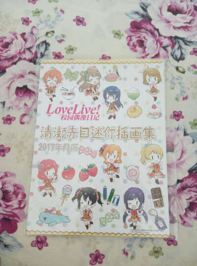 Love Live!校园偶像日记:星空凛 晒单图