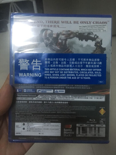 索尼(SONY) PS4 Slim Pro 正版 PS4游戏 软件 游戏光盘 美国末日 重制版 末日余生 中文 晒单图