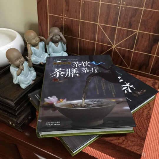 中国传统茶艺文化(套装共2册) 晒单图