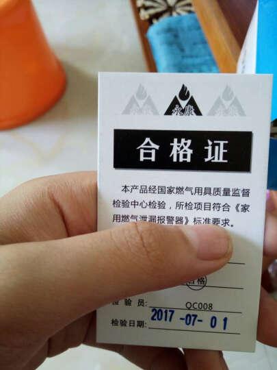 永康(YONGKANG) 永康(YONGKANG家用燃气天然气 煤气  液化气报警器防伪 永康智能语音款 晒单图