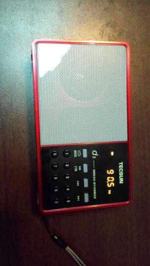 德生(Tecsun)D3 调频收音机 数字音频播放器 插卡收音机MP3迷你小音响 老年便携半导体(红色) 晒单图