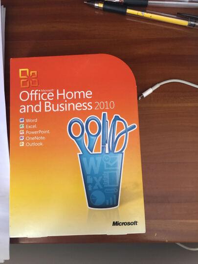 微软 Microsoft 办公软件 office2010小型企业版 原装正版 版权解决无忧! 英文小型企业版 彩包FPP 晒单图