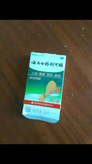 亚宝丁桂 丁桂儿脐贴 2贴(小儿腹泻 腹痛) 晒单图
