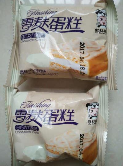 五谷煮意 雪麸蛋糕800g整箱装白巧克力涂层蛋糕牛奶夹心蛋糕糕点礼盒 香蕉牛奶风味 晒单图