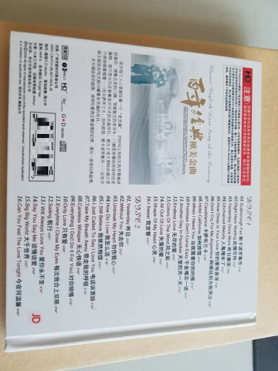 草原天籁发烧测试王套装(10CD) 晒单图