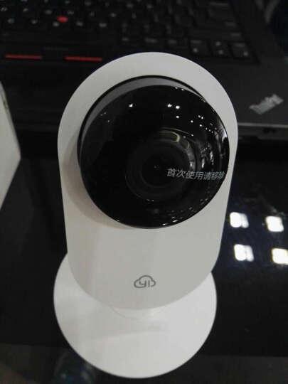 小蚁(YI)云存版智能摄像机 手机远程高清家用云存储网络摄像头 晒单图