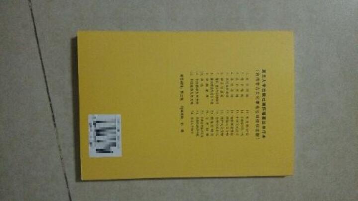小学生1-3年级播音主持与才艺表演训练(新旧包装交替中,随机发货,旧版附赠光盘,新版附赠数字资源包,内容一样) 晒单图