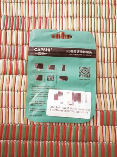 Capshi M4二合一 苹果6/5S/7数据线 1米银色 安卓手机充电器线 支持iPhone 5/6/6s/7 Plus iPad 华为小米 晒单图