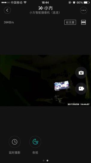 华来大方智能摄像头1080P云台版 无线wifi网络家用高清监控摄像头母婴看护 红外夜视 智能家居 晒单图