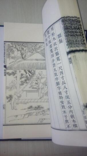 武英殿聚珍版办书程式 钦定武英殿聚珍版程式(共2册) 晒单图