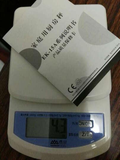 香山 EK3820 高精度电子厨房称烘焙秤 膳食秤(白色) 晒单图