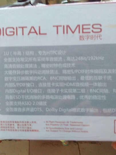 Musiland/乐之邦 Digital times 数字时代声卡 纯数字声卡光纤同轴输出 晒单图